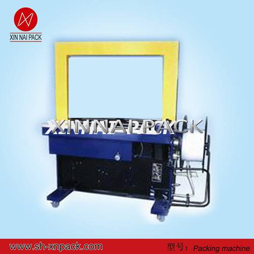 Xn-200A Automatic Strapping Packing Machine