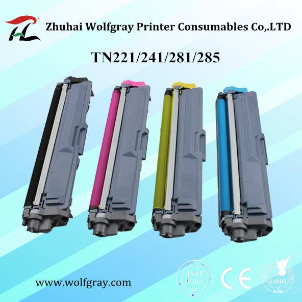 Compatible for Brother TN221/ TN241/TN281/TN285 Color Toner Cartridge