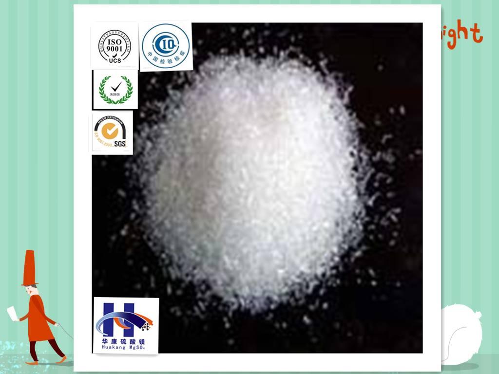 Magnesium Sulphate Pentahydrate