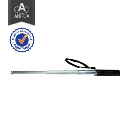 Expandable Batons SRB-S51W