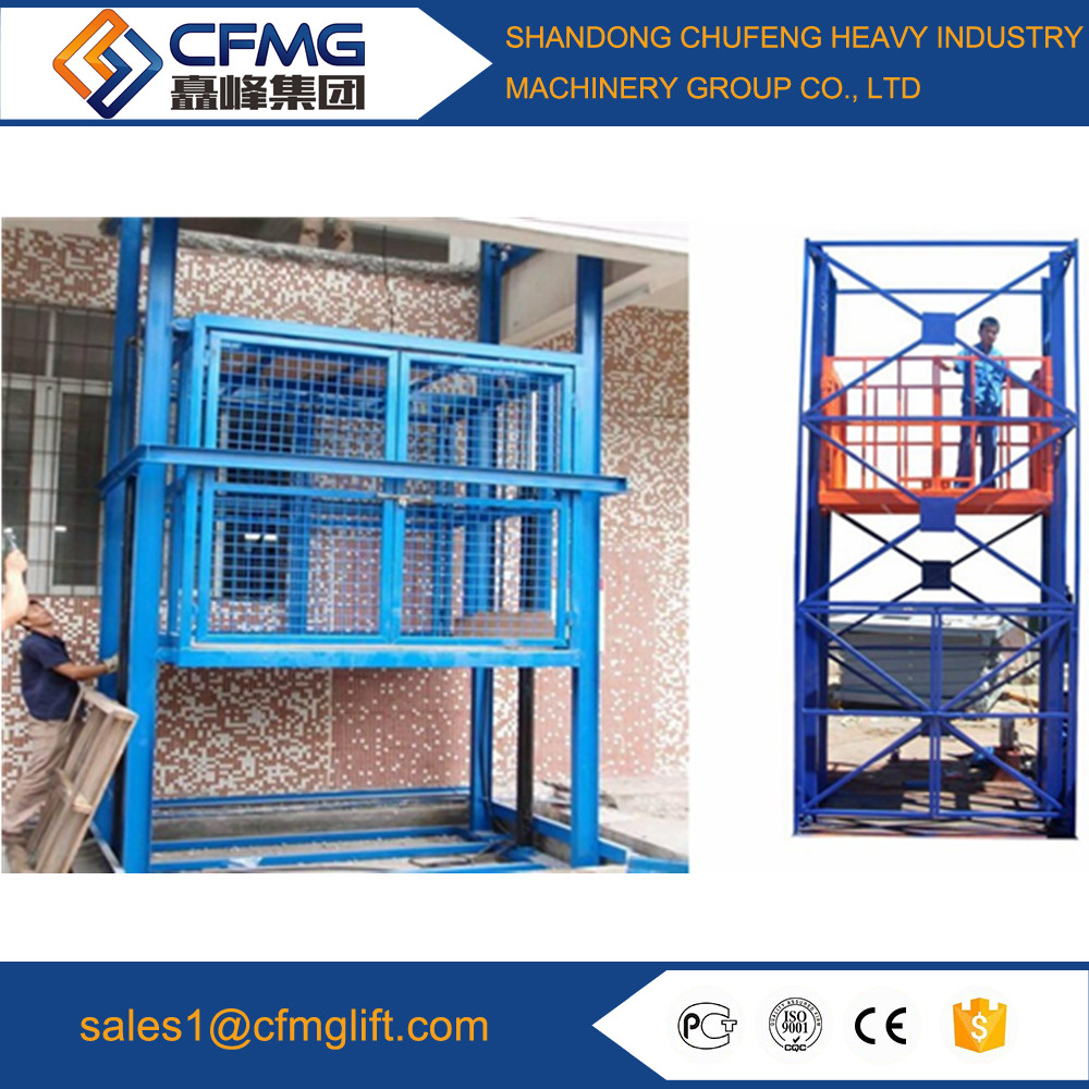 2016 CE ISO TUV Elevator vertical car lift/ hydraulic warehouse cargo lift