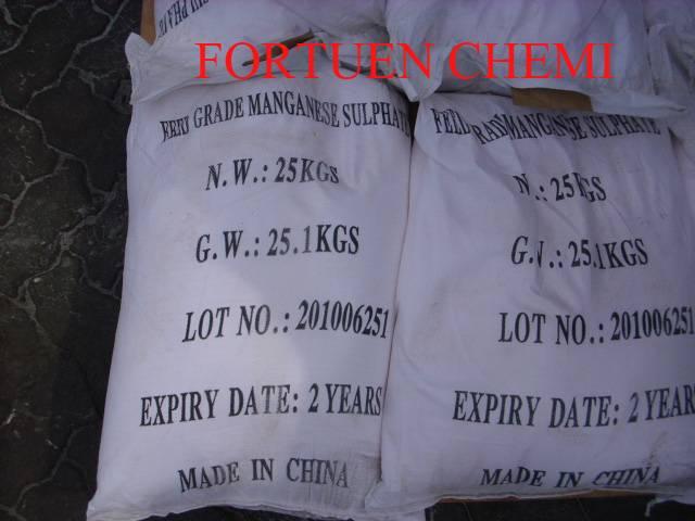 Manganese Sulphate (Feed Grade)