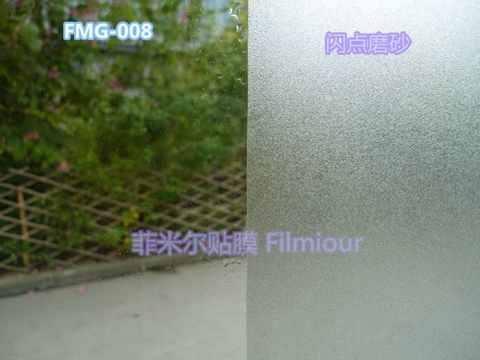 PVC window decorative film FMG-008(no glue, static cling)