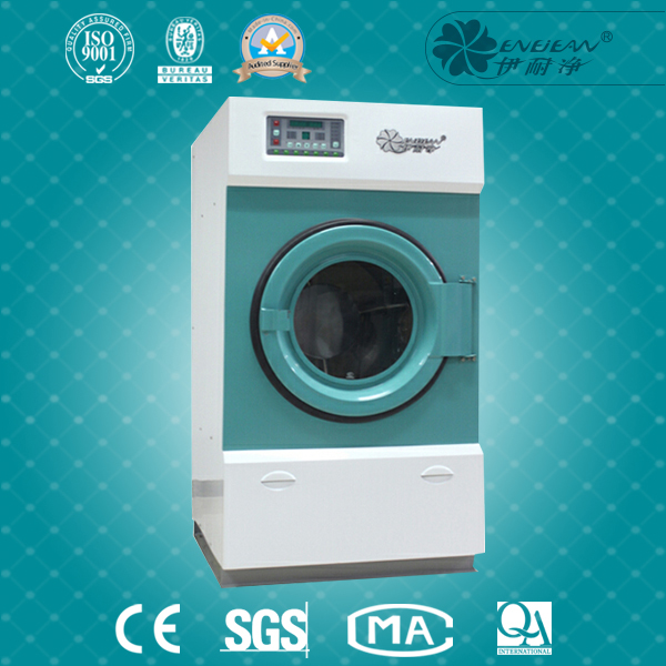 laundry clothes dryer price