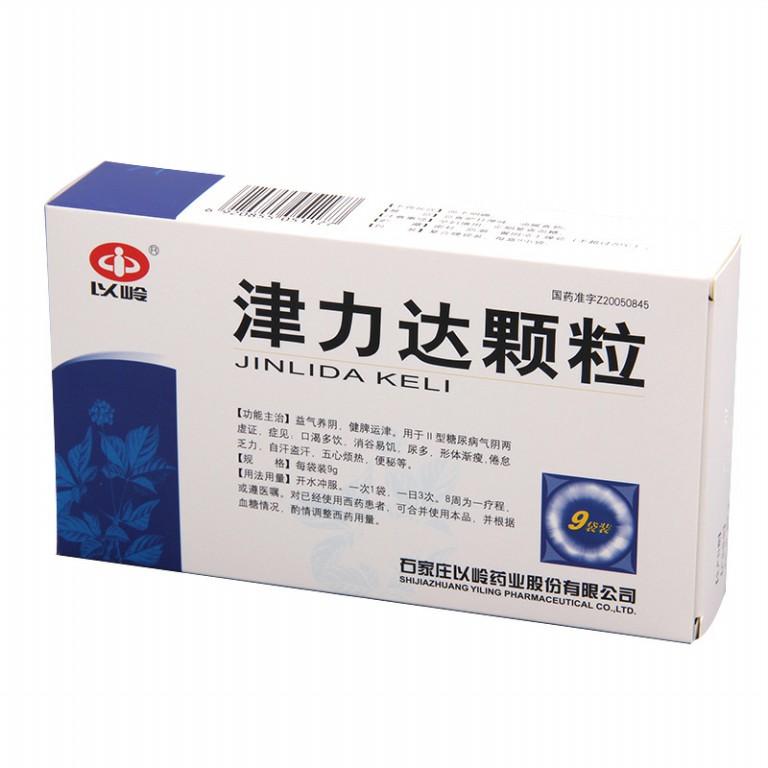 Diabetes Prevent and Treatment --- Jinlida