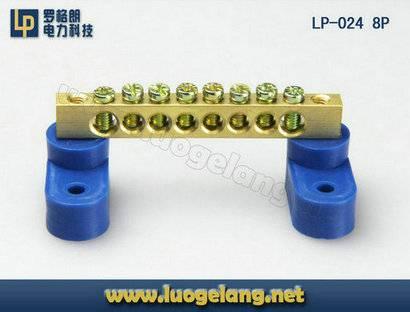 12 ways electric plastic holder terminal block