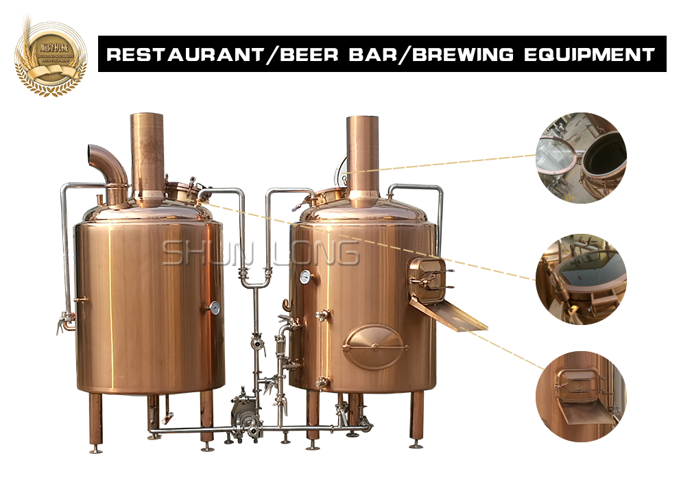 All size of copper beer brewery equipment, beer brewing equipment, beer making machine