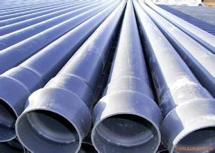 UPVC large diameter drainage pipe