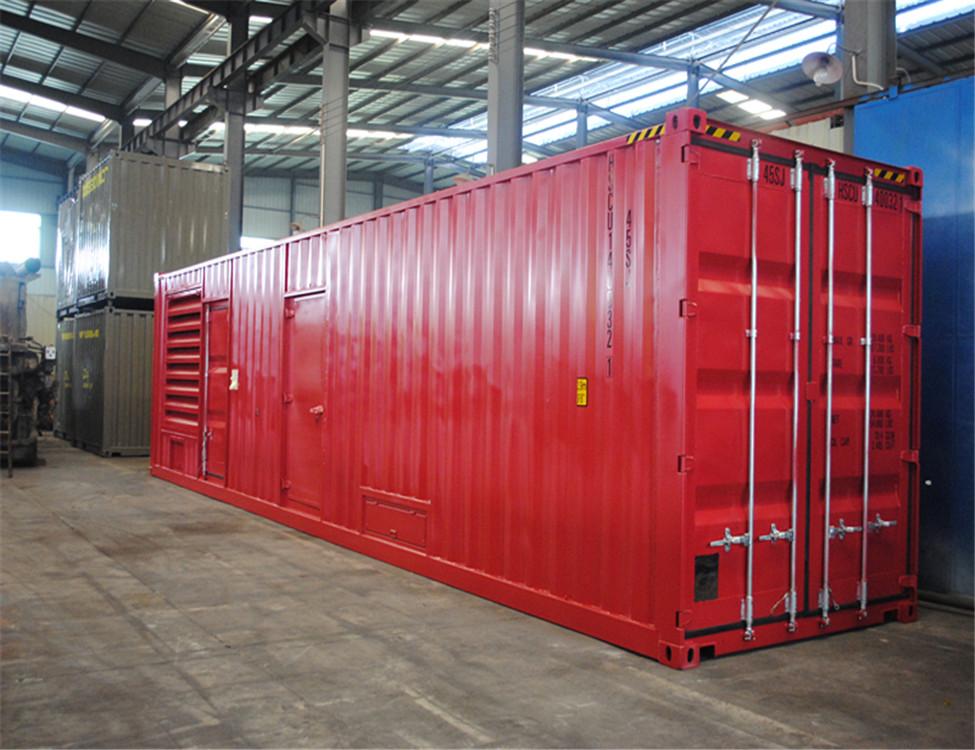 1875KVA diesel generator set