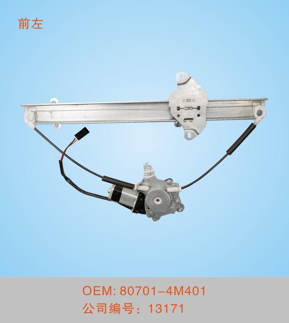 electric window regulator with NISSAN Old Sunny