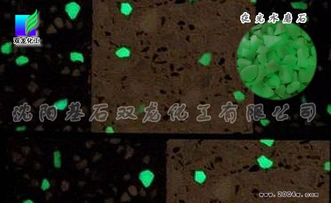 Technology Gifts >> Luminous cobblestone