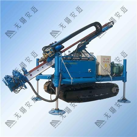 Fully Hydraulic Crawler Mounted Anchor Drilling Rig MXL-135D