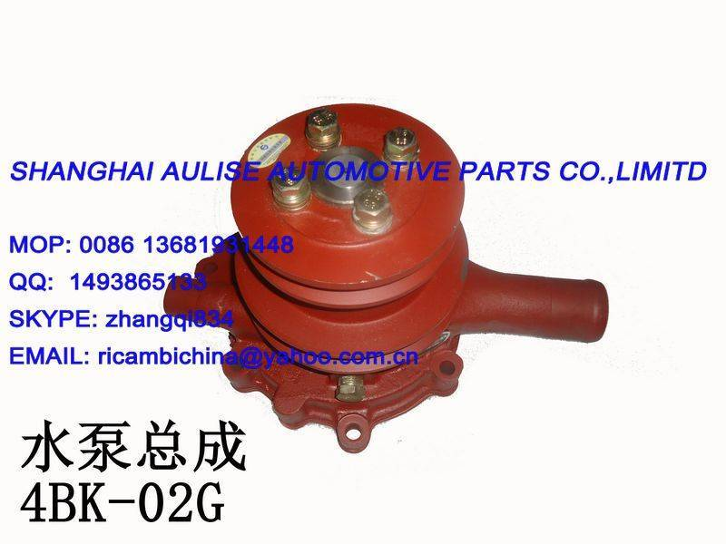 YUCHAI diesel engine water pump