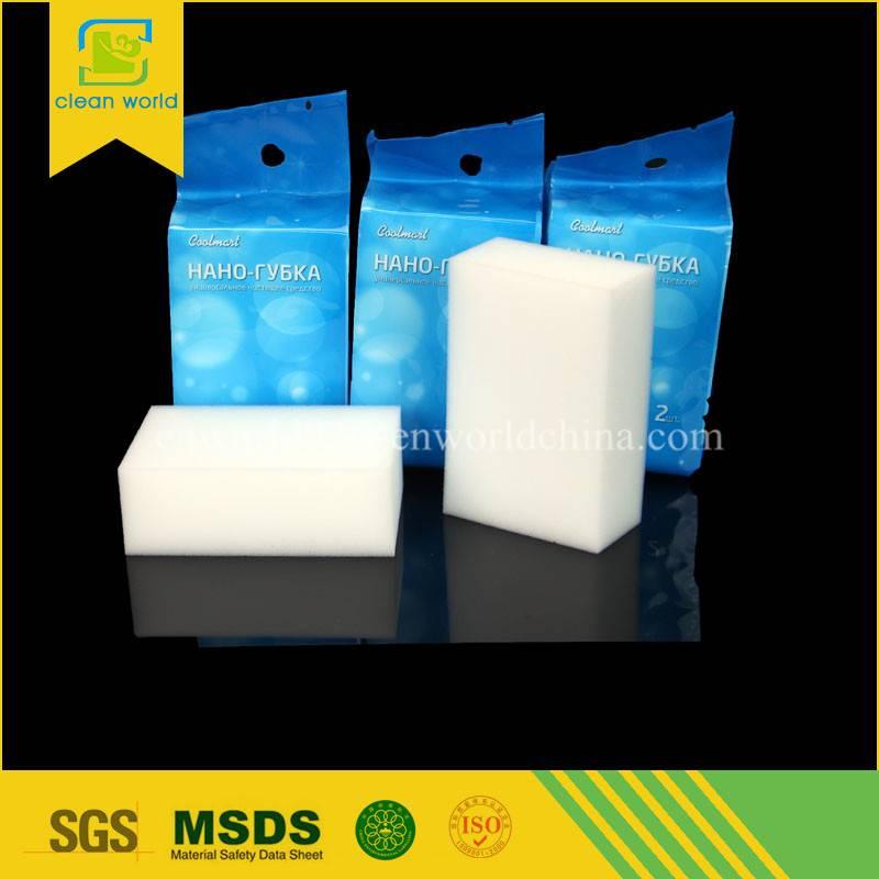 physical clean multi-function magic sponge