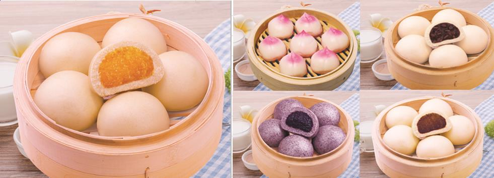 Traditional Chinese Frozen Dim Sum Steamed Sweet Bun Custard Bun Chinese Snack Food Custard Bun