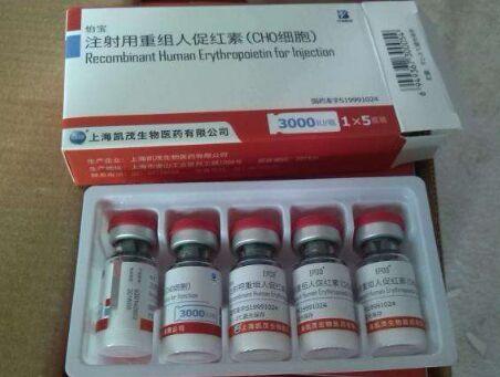 Erythropoietin EPO Powder 3000iu/Vial