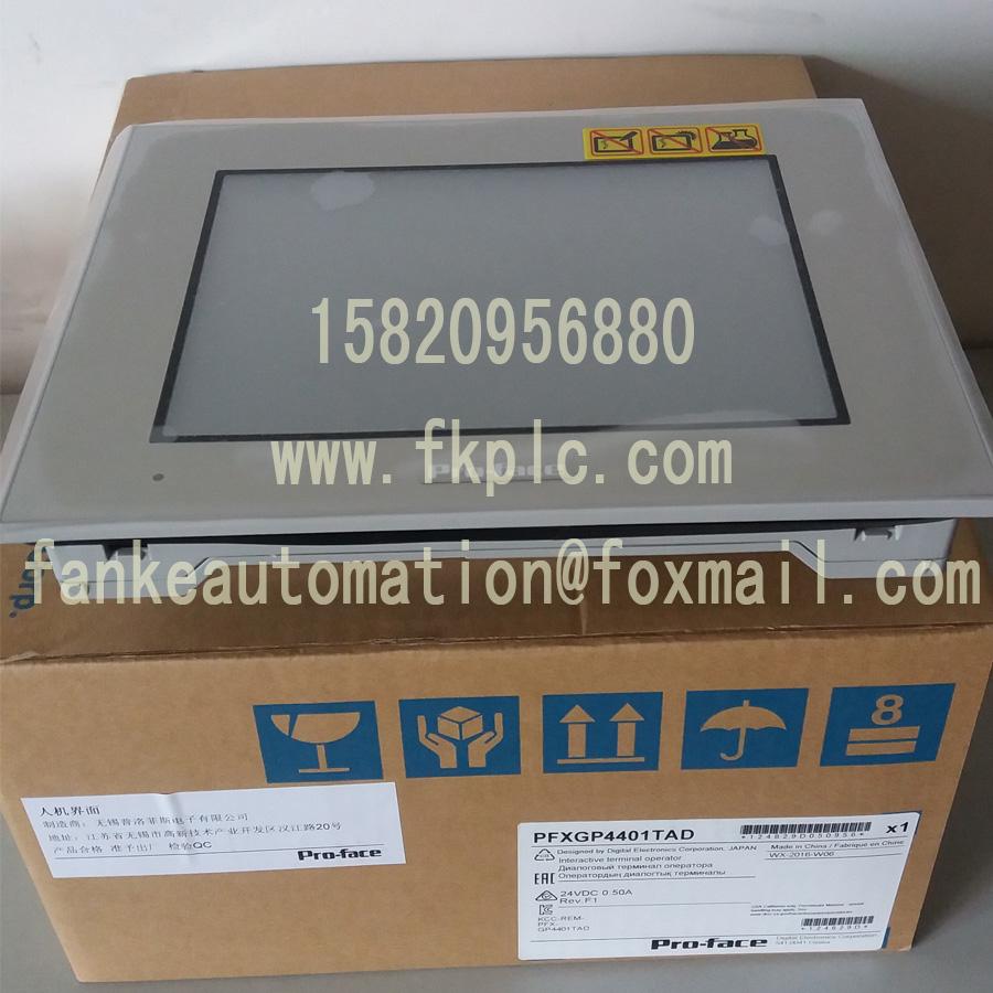 Proface HMI PFXGP4401TAD