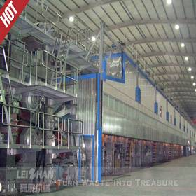 Facial tissue machine for sell, Tissue paper machine, paper making machine