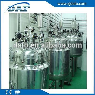 laboratory equipment for cosmetic, stainless steel blender emulsifying tank