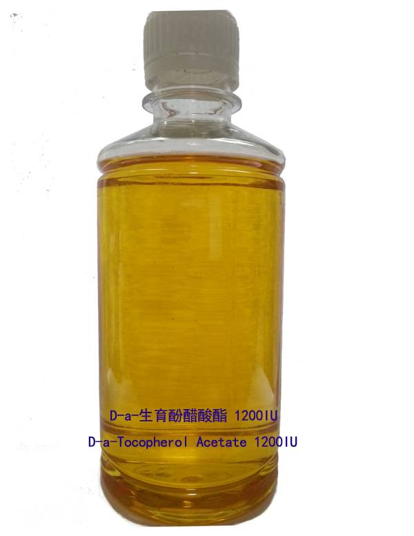 D-alpha-acetate 1200iu-1360iu Natural Vitamin E's derivatives