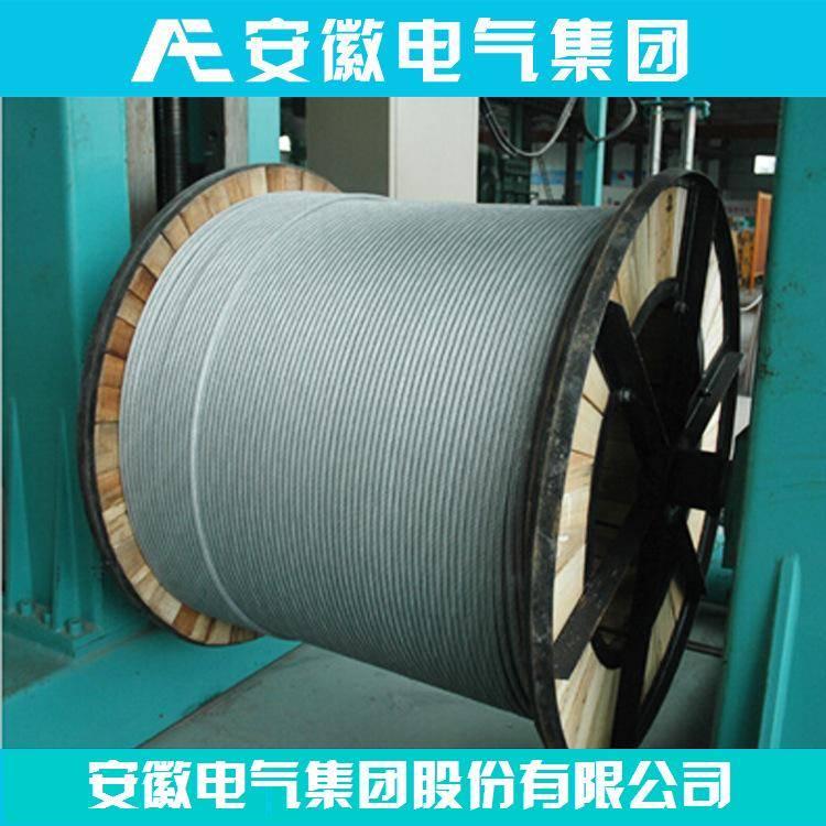 ACSR, Oriole, Aluminium Conductor Steel Reinforced