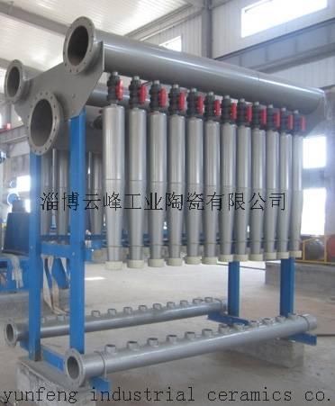 400L-600L heavy slag separator