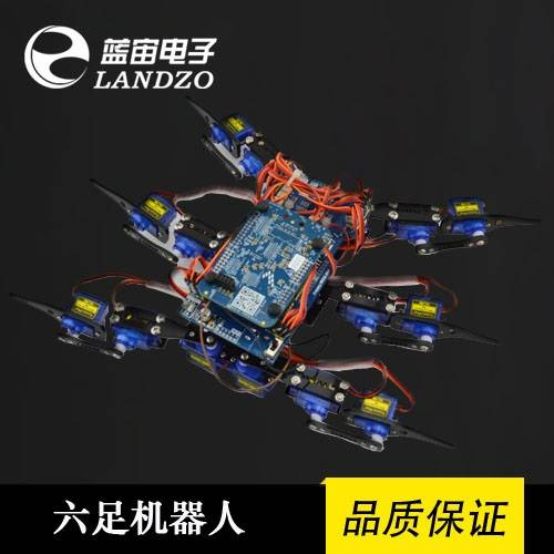 LANDZO Intelligent Six-legs Robot