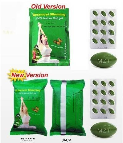 meizitang botanical soft gel  new version