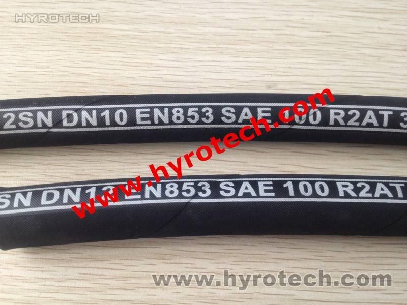 hydraulic hose/high pressure hose/rubber hose