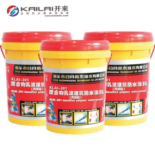 KLAI-301 Polymer emulsion architectural waterproof coating(acrylic acid)