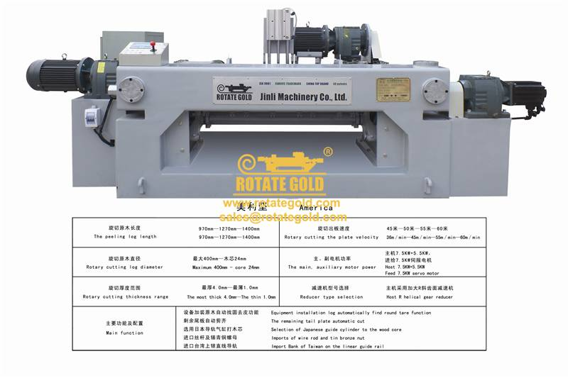 Veneer peeling machine/wood lathe machine/log peeling lathe