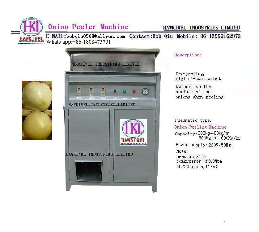 onions peeling machine