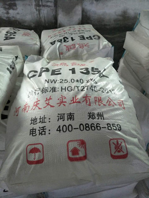 PVC pipes additives of chlorinated cpe 135a