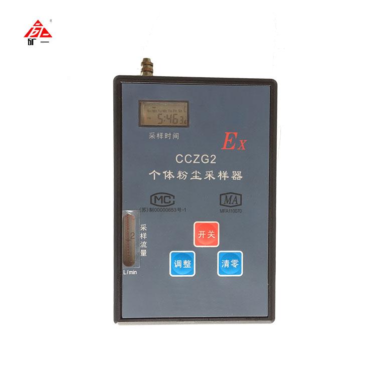 CCZG-2 Personal Dust Sampler