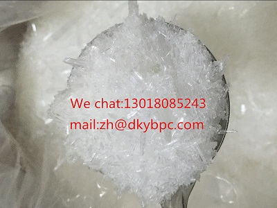 The Lowest Price of Synthetic Estrogen and Glucocorticoid; Promestriene; CAS: 39219-28-8
