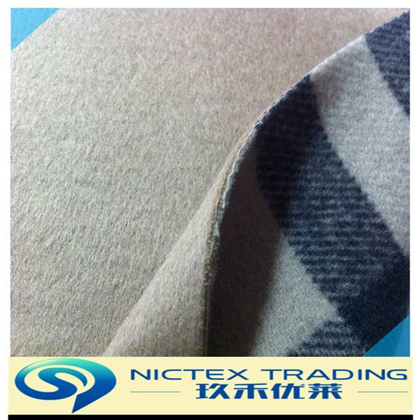 50% wool 50% polyester two sides brushed wool fabric from China