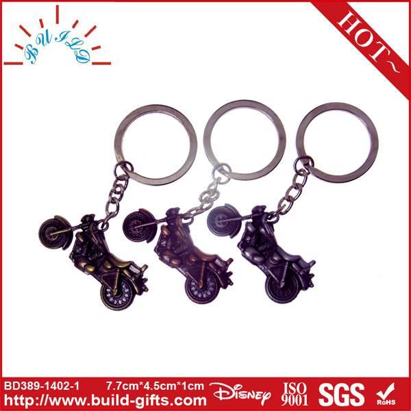 car shaped metal key chain