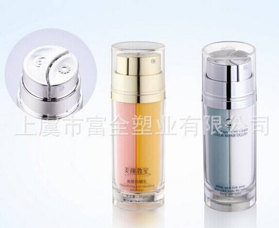 40ml Plastic Dual Tube Pump Spray Cosmetic Bottle
