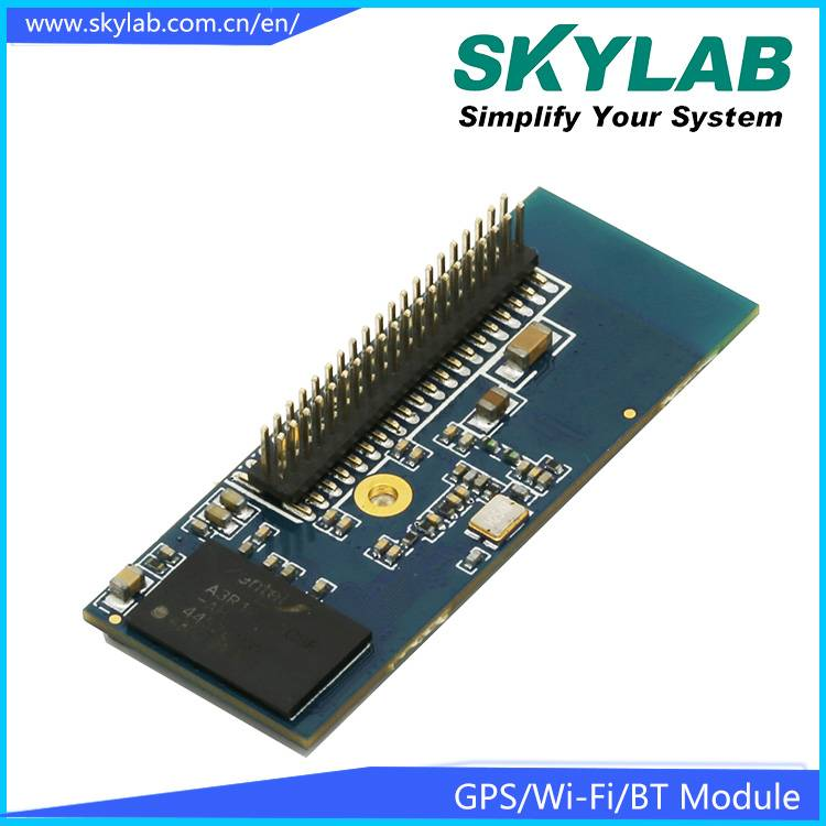 ap/router wifi module based on ar93331 SKW71