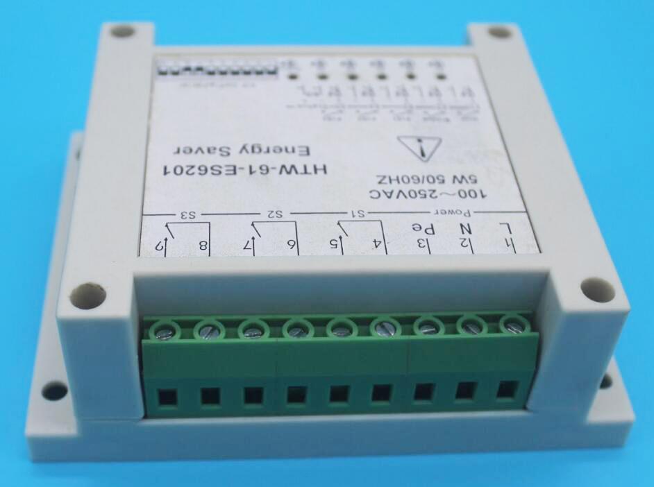 Key card/Window OccuPIR Motion Detector Modulepancy Energy Saver