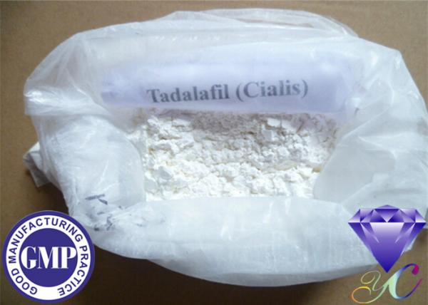 PDE5 inhibitor 99% purity Tadalafil Cialis (INN) powder USP31/BP2005 CAS 171596-29-5 for treating ED