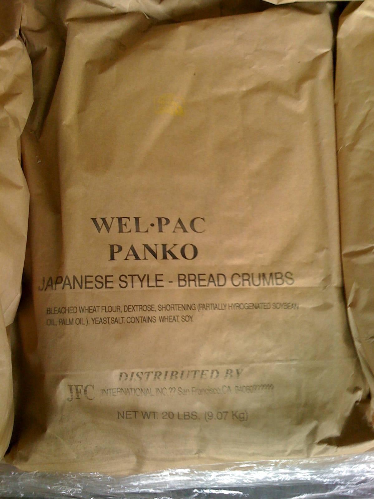 PAN KO