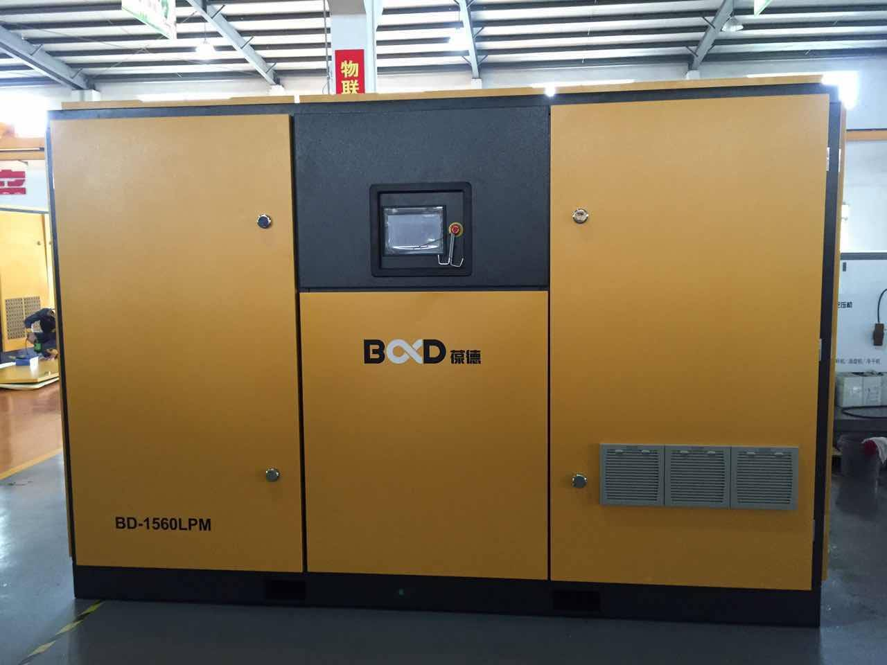 Low pressure rotary screw compressor 3bar 4bar 5bar