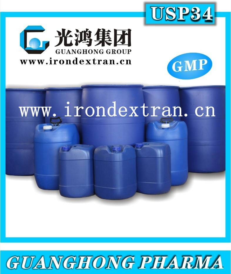 Guanghong iron dextran solution