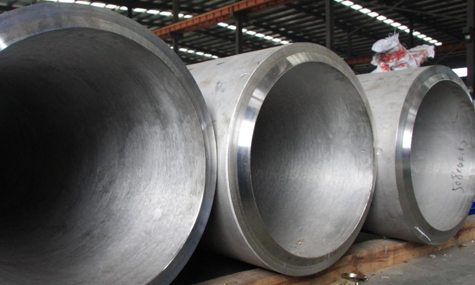 large diameter heavy wall stainless steel pipe & tube