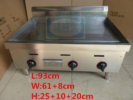 Stainless steel big gas griddle/ table top flat plate big griddle--G36