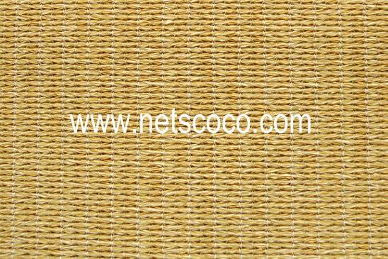 Netscoco Sun Shade Cloth