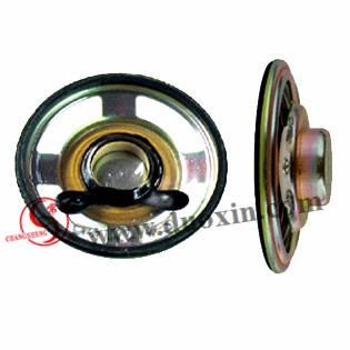 50mm waterproof speaker inner magnet 8ohm 0.25w loudspeaker