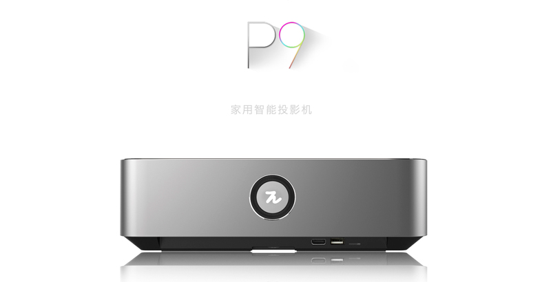 P9 Dual OS Ultra Short Throw LED Smart All in One Projector Andriod Projector Home Theater