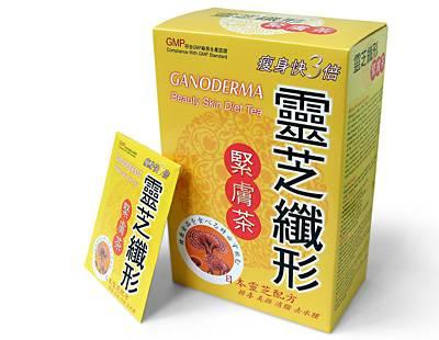 Ganoderma Beauty Skin Diet weight losing Tea